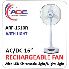 New Rechargeable Fan ARF-1610R
