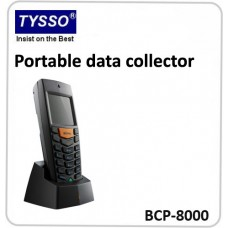 Portable data collector BCP-8000