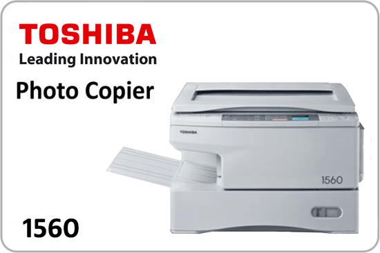 desktop professional 1560 rh rajaelectronic com Toshiba E Studio Toshiba E Studio 167